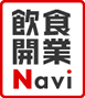 飲食開業Navi
